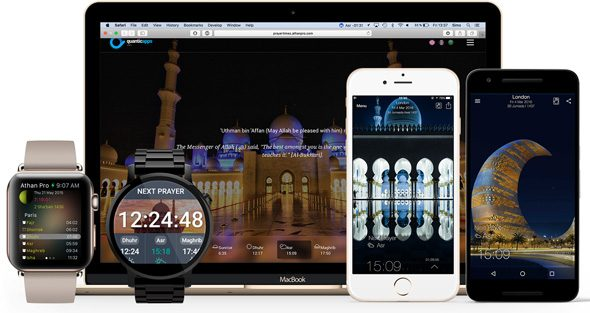 moroccan-man-develops-islamic-apps-for-prayer-on-the-go